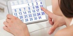 حساب الدورة الشهرية بطريقة صحيحة ومعرفة إذا كانت منتظمة أو غير منتظمة