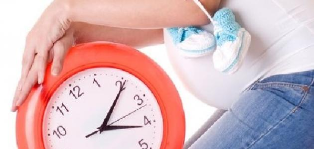 علامات الولادة أهم الأعراض التي تدل على اقتراب موعد الولادة الطبيعية
