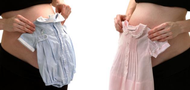 نوع الجنين في الشهر السادس بدون سونار