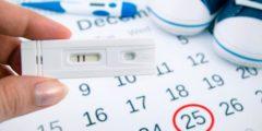 كيفية حساب ميعاد الولادة وموعد الولادة من خلال حاسبة الحمل