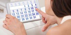 طريقة حساب الدورة الشهرية لمعرفة الحمل