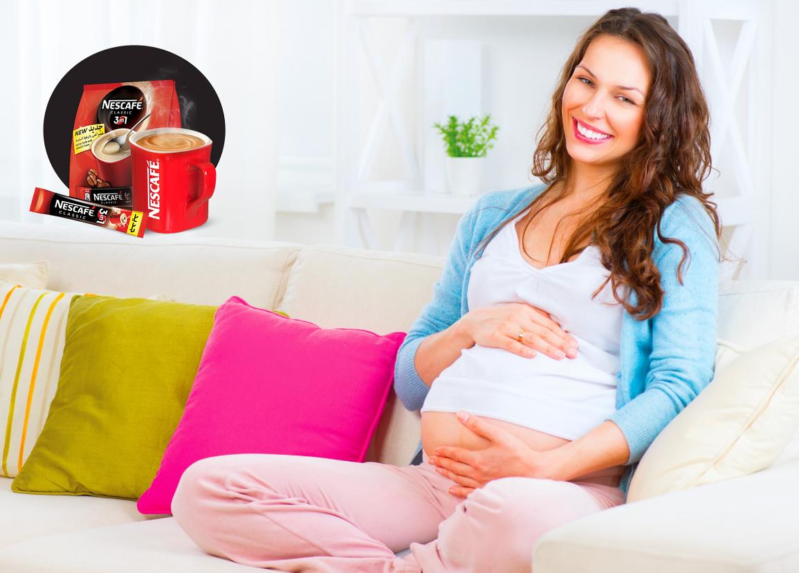 اضرار النسكافية للحامل