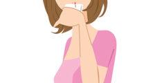 عوارض الحمل قبل الدورة بيومين شرح مفصل