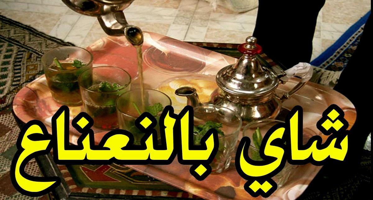 فوائد شرب الشاي بالنعناع للتخسيس وفقدان الوزن
